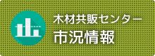 banner_center
