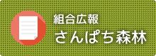 banner_kouhou